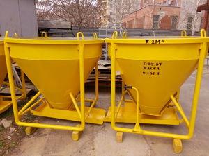 бадьи для бетонных смесей