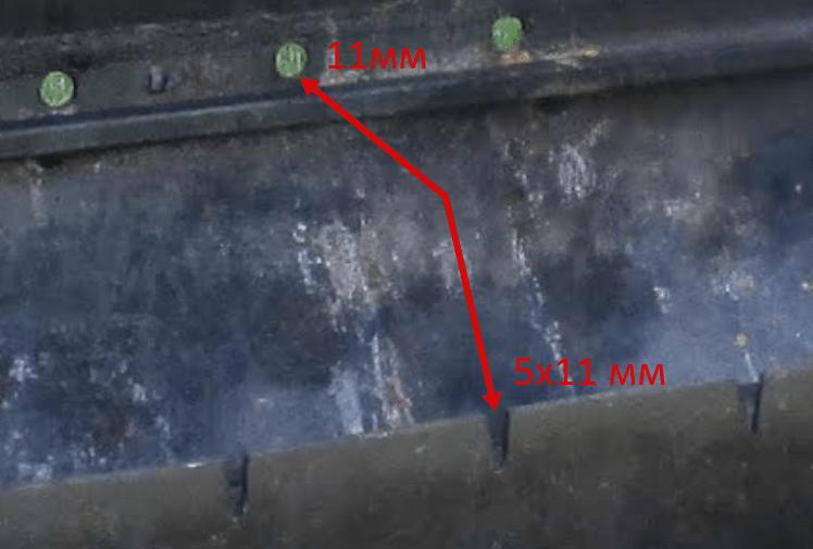 дырки для шампуров