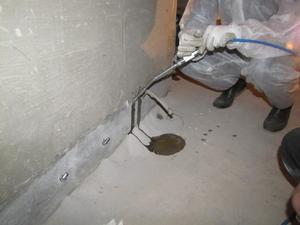 Инъектирование цементного раствора об авито купить бетон пермь